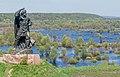 Пам'ятник Бояну, Новгород-Сіверський, Замкова Горa.jpg