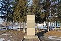 Пам'ятник Максиму Кривоносу, Вільшана.jpg