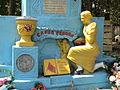 Пам'ятник бойової слави, фото 2.JPG