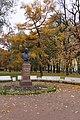 Памятник Гоголю Н.В.jpg