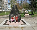 Памятник афганцам в Барышевке.jpg