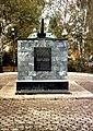 Памятник погибшим при исполнении гражданского и воинского долга.jpg