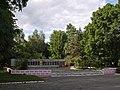 Пам'ятник воїнам-визволителям в Немирові P1090075.JPG