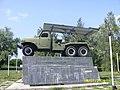 """Пам'ятник """"Катюша"""" на честь звільнення села від фашистських загарбників, с. Новоаврамівка, 002.jpg"""