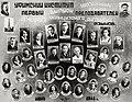Первый выпуск Уфимского института иностранных языков (ныне ФРГФ), 1941 г.jpg