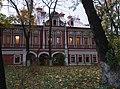 Пер.Большой Харитоньевский,21, дворец князей Юсуповых, 16.10.2011 - panoramio (1).jpg