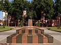 Плошча Працы. Вечны агонь і помнік загінулым на вайне ... Square Labor. The eternal flame and the monument to those killed in war - panoramio.jpg