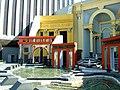 Пьяцца д'Италия (1975-1980, Новый Орлеан, арх. Чарльз Мур.jpg