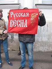 Парень держит плакат - 03b