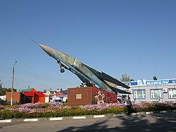 Самолёт в Задонске.jpg