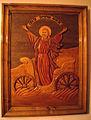 Свети Илија.jpg