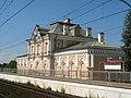 Сергиево. Вокзал 04.jpg