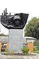 Скульптура Воїна-визволителя.JPG