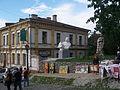 Статуя - panoramio.jpg