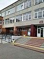 Сярэдняя школа №3 г. Дзятлава.jpg