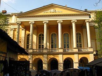 Maria Zankovetska Theatre - Facade of the theater, 2008