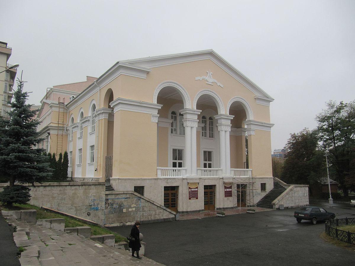 Афиша дигорский театр афиша музыкального театра кемерово на январь 2017