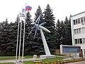 Ту-95, вернее его важнейшая часть - panoramio.jpg