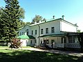 Усадьба Толстых (дом, где жила семья Л.Н. Толстого).jpg