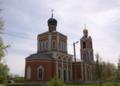 Храм 2 (Михнево).tif