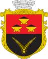 Червоноград герб.png
