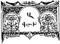 Սայաթ-Նովա, Հայերեն, վրացերեն և ադրբեջաներեն տաղերի ժողովածու (Sayat-Nova, Armenian, Georgian and Azerbaijani taghs collection) (page 5 crop).jpg