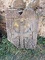 Վանական համալիր «Գանձասար» 043.jpg