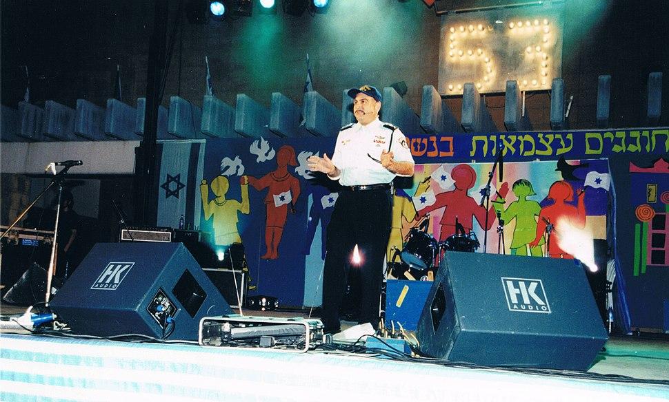 אלי יצפאן בימת יום העצמאות ה-53 בעיר נשר