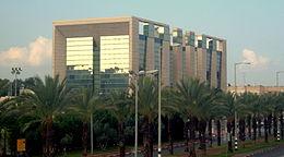 בניין בית משפט השלום בקריית ביאליק
