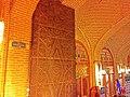 ورودی سرای قیصریه در سعدالسلطنه.jpg