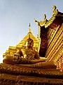 วัดพระธาตุดอยสุเทพ Wat Pra That Doi Su Thep.jpg