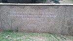 """Andando - Monumento a São Paulo"", de Galileo Ememndabili PRAÇA VINICÍUS DE MORAES-IN SÃO PAULO-BRASIL 04.jpg"
