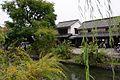 倉敷川畔美觀地區 Kurashiki Riverside Bikan Historical Quarter - panoramio.jpg