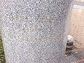 千葉市中央公園ヘレン・ケラー像台座正面.jpg