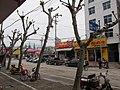 古市横街 - panoramio (1).jpg