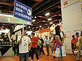 台北電腦展2008年8月1日 - panoramio - Tianmu peter (117).jpg