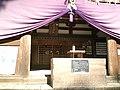 吉香神社 - 岩国 - panoramio.jpg