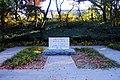 埃德加·斯诺之墓.JPG