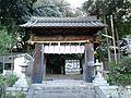 大友宮(膳所城旧本丸黒門) - panoramio.jpg