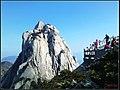 天柱山 - panoramio (2).jpg