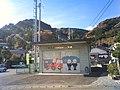 富士市消防団 第29分団 - panoramio.jpg
