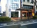 山交バス 甲府地方裁判所 - panoramio.jpg