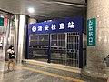 广州东站-出站口-治安检查站.jpg