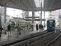 広電西広島(己斐)駅 Hiroden-nishi-hiroshima(Koi) station 2011.1.05 - panoramio (1).jpg