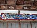 応声教院の青い龍の彫刻 - panoramio.jpg