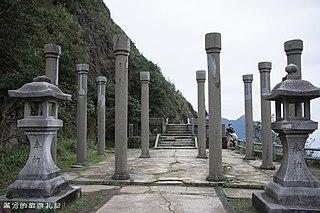 Ōgon Shrine