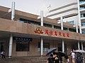 湄洲岛客运站 - panoramio.jpg