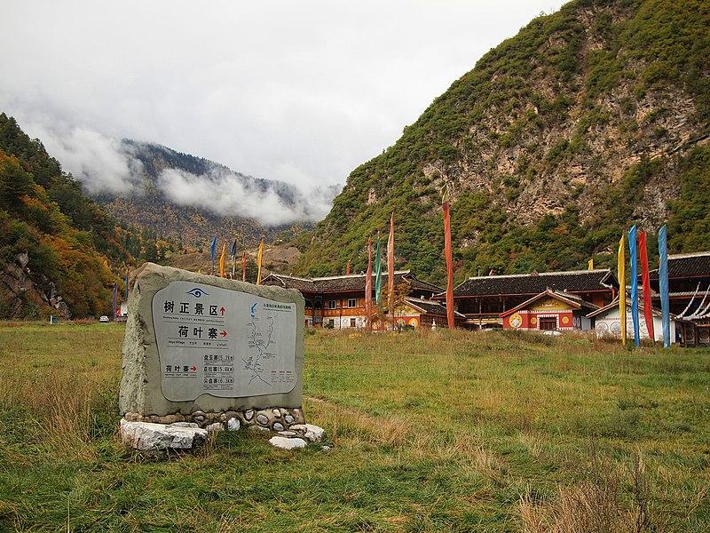 File:荷叶寨 - Heye Village - 2011.10 - panoramio.jpg