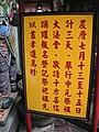 西門町走一圈 - panoramio - Tianmu peter (49).jpg