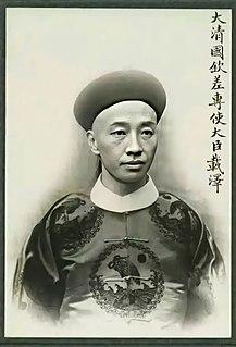 Zaize Fengen Zhenguo Gong and acting Beizi